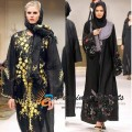 Women Embroidered Haute Couture Abaya